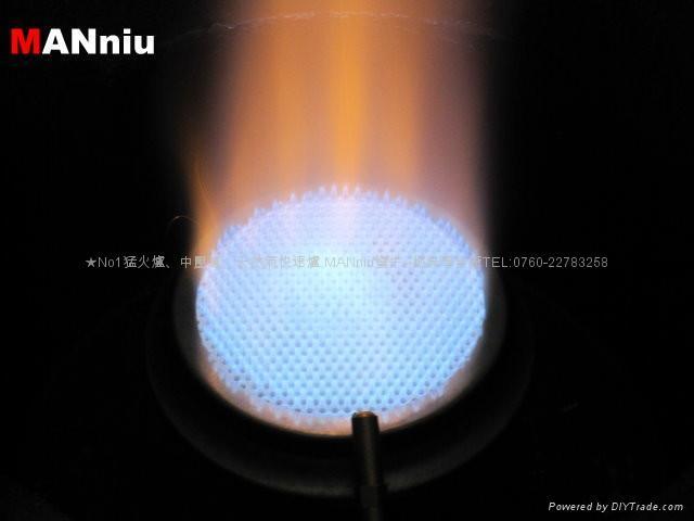 MANniu XD3 红外线电子快速炉猛火炉 2