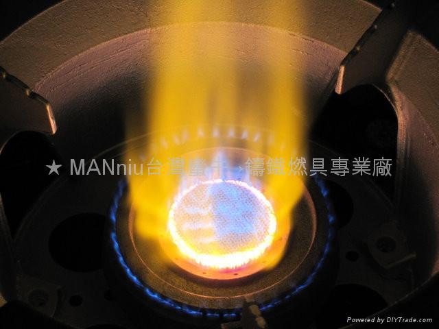 XL43  双心电子红外线快速炉猛火炉节能炉瓦斯炉 2