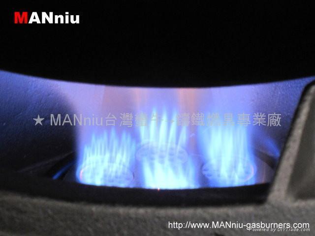 MANniu X72 New IR fast gas burner  3