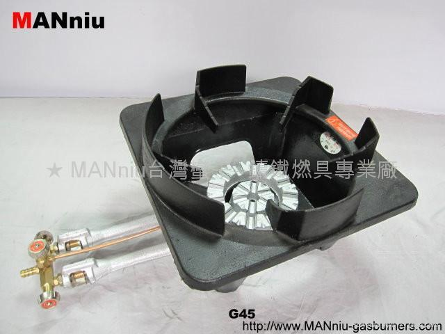 G45   High heat effiency Dual-piping Gas Stove 1