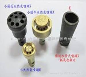NH18A   高熱效雙管18頭噴火爐 5
