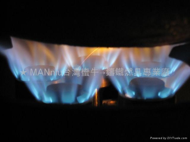 NP18A  雙管18頭天然氣噴火爐 4