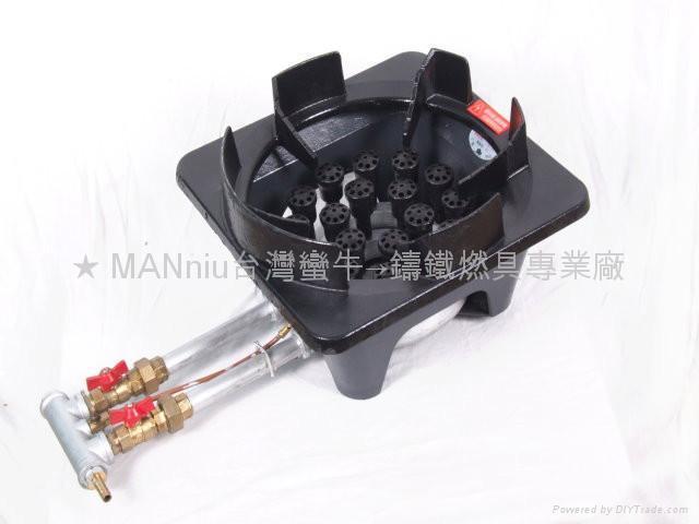 NH18V   高热效双管18头喷火炉 1