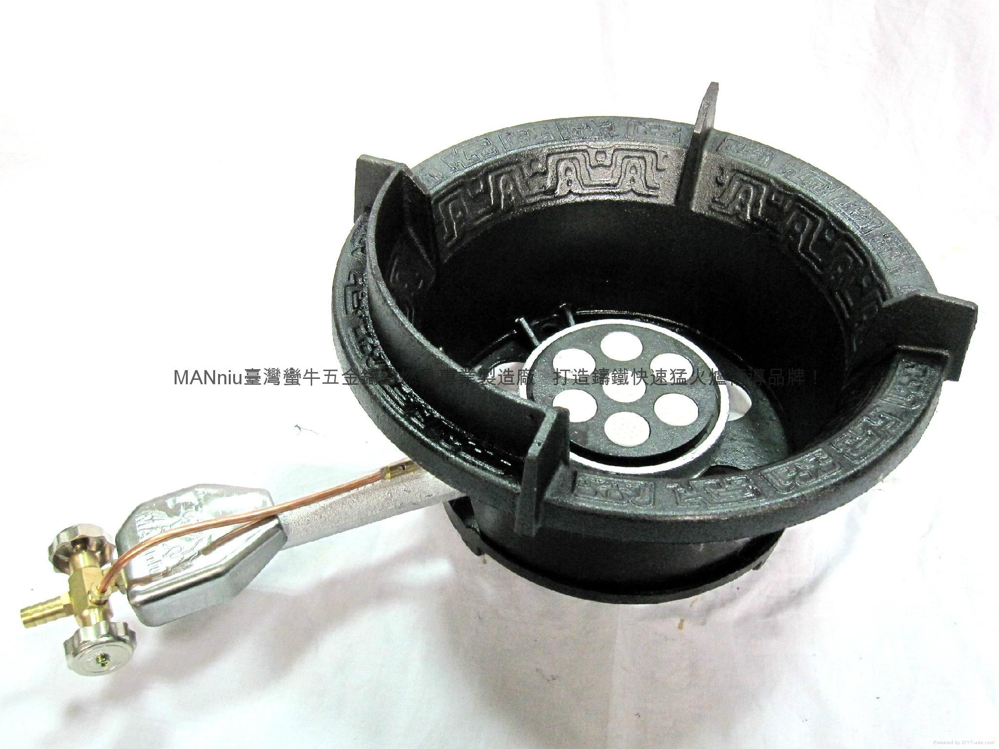 MANniu X72 New IR fast gas burner  1