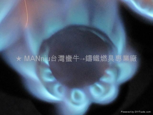 NP18V  双管天然气快速猛火炉 2