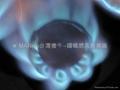 NP18V  双管天然气快速猛火炉