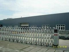 Power Sky Innovation Co., Ltd