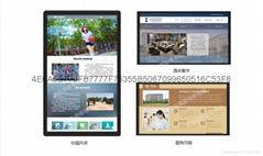 德睿互動多媒體信息發布系統
