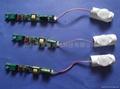 T8 LED燈管 紅外感應電源 1