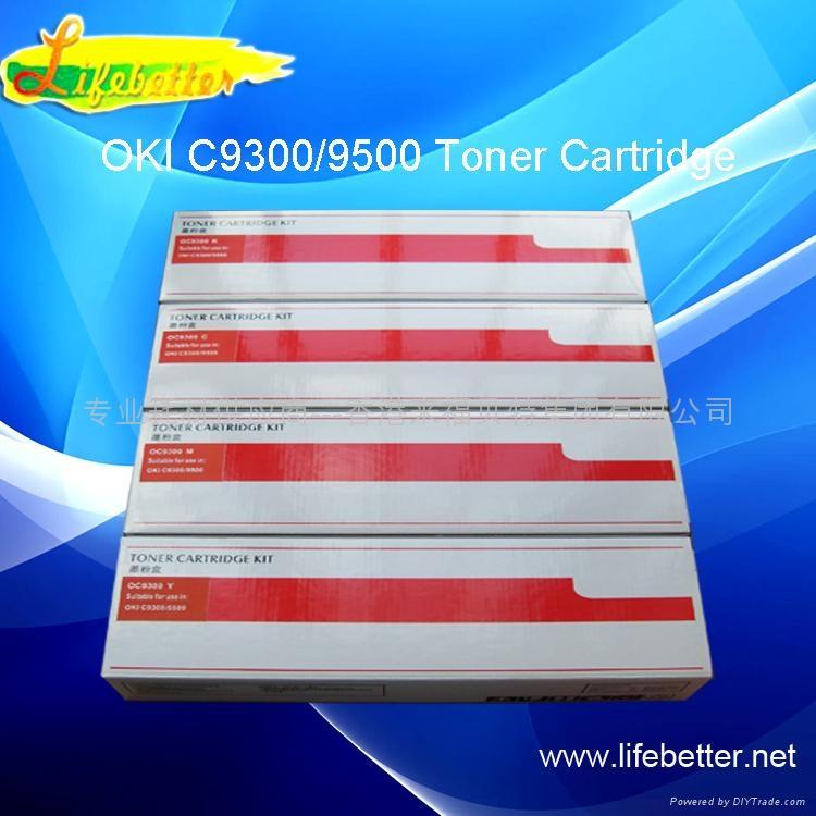 OKI C9300粉盒 1