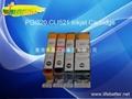 全新Canon PGI-820/CLI-821墨盒(带芯片) 2