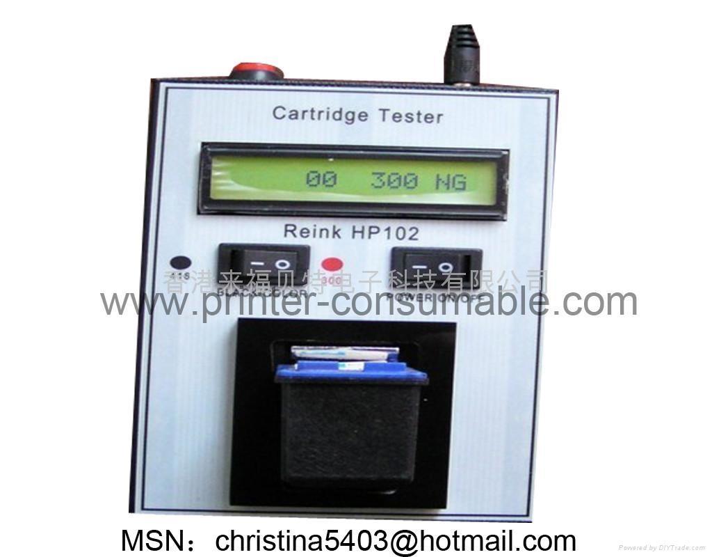 UW-01 Ultrasonic washing machine