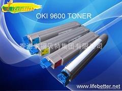OKI9600粉盒OKI C9600粉盒OKI9600墨粉