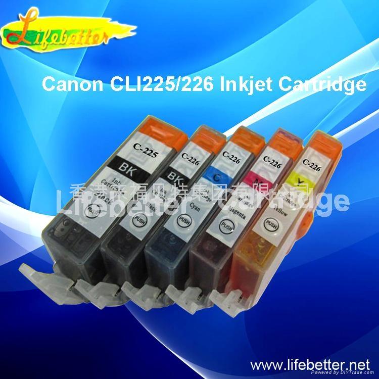 全新佳能PGI525 CLI526墨盒(歐洲)