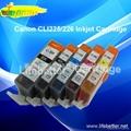 全新佳能PGI725 CLI726墨盒(东南亚,台湾,香港)