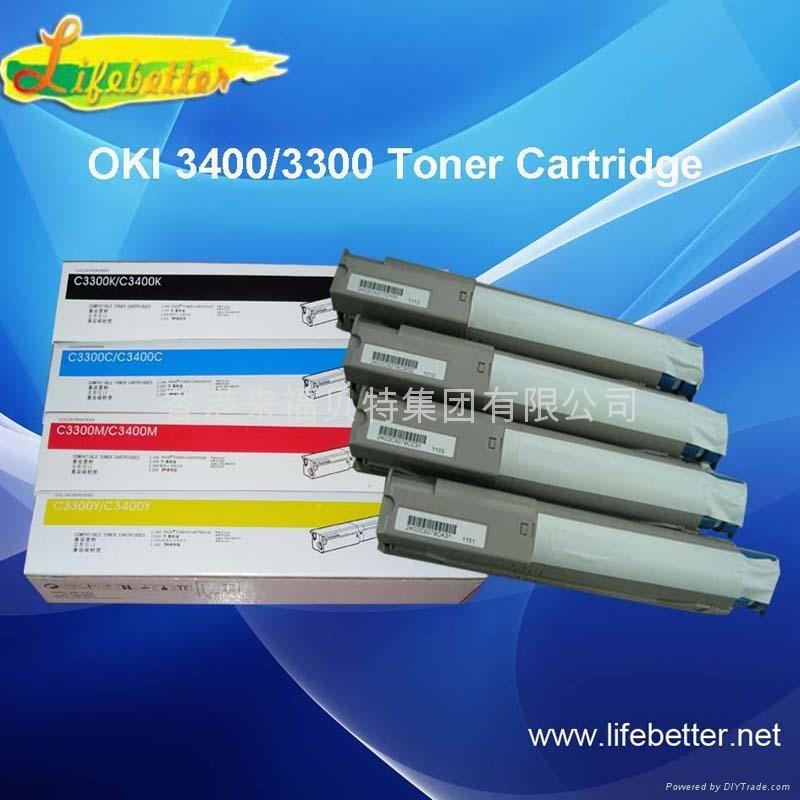 全新国产OKI C3300粉盒  1