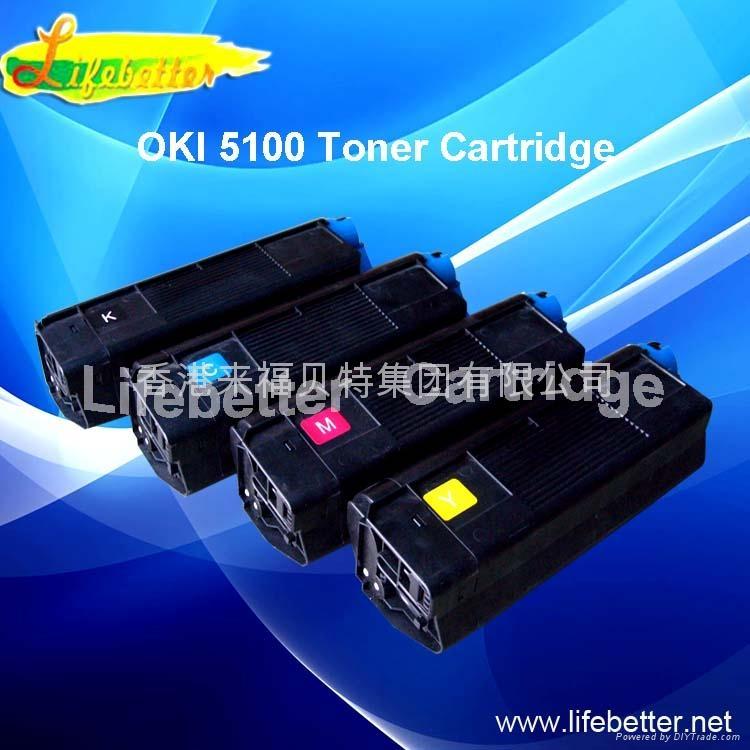 全新国产OKI C3300粉盒  2