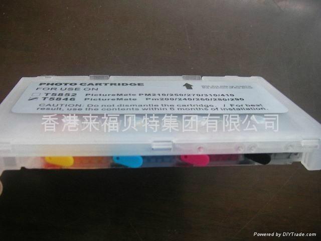 T5846 全新兼容墨盒 2