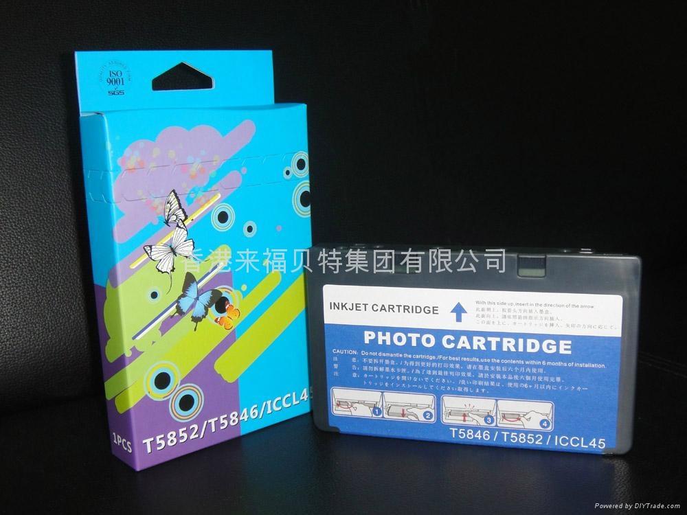 T5846 全新兼容墨盒 5