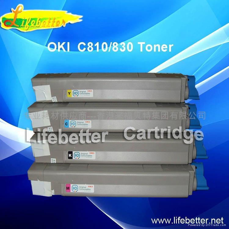国产代用OKI810粉盒 OKI C810碳粉匣 OKI C810墨粉 1