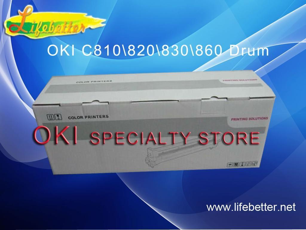 OKI C810鼓架OKI C810硒鼓OKI C810鼓组件 1