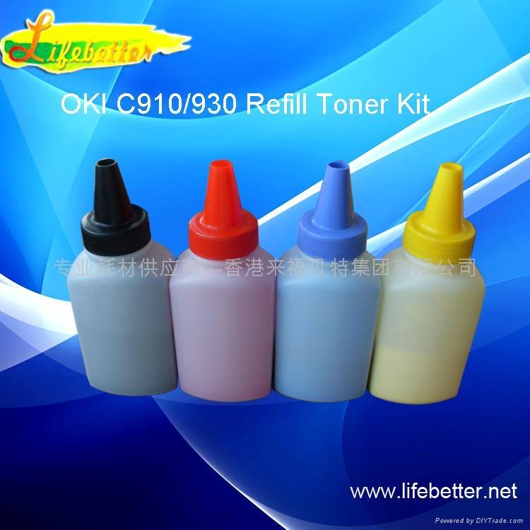OKI C910碳粉 OKI910墨粉 OKI910芯片 1