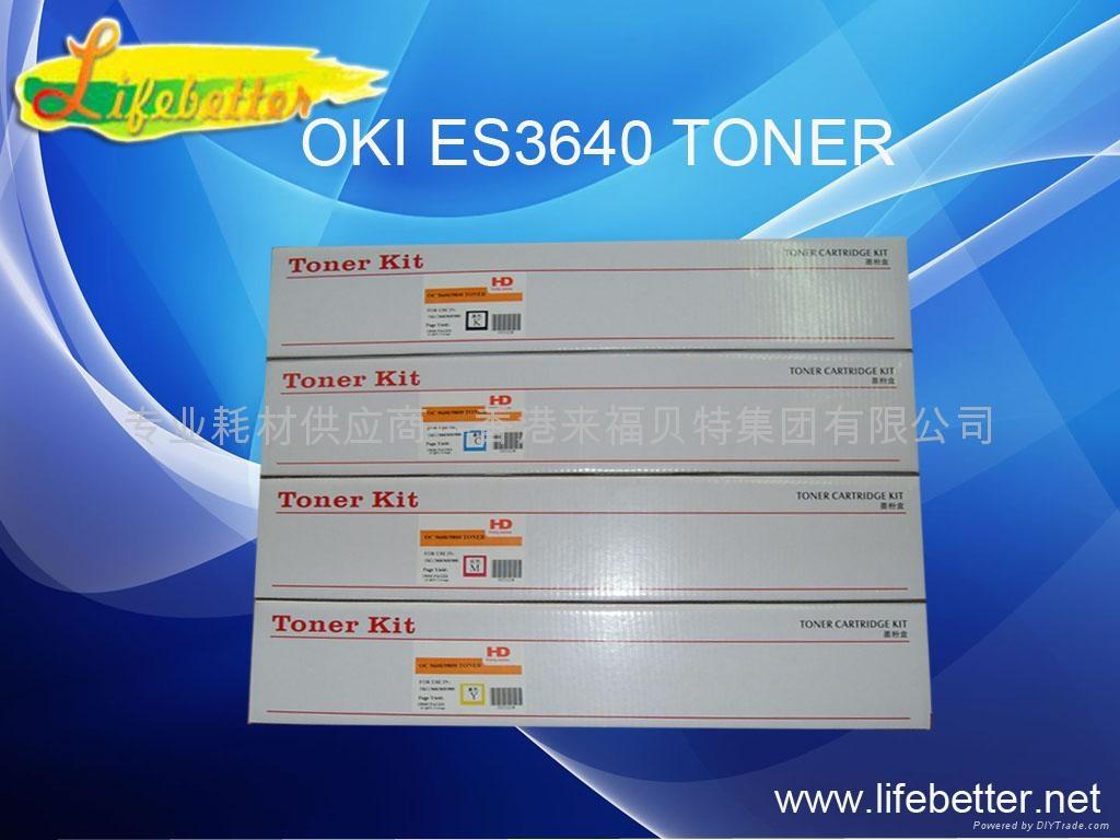 OKI 3640粉盒 OKI ES3640墨粉 3640碳粉 1