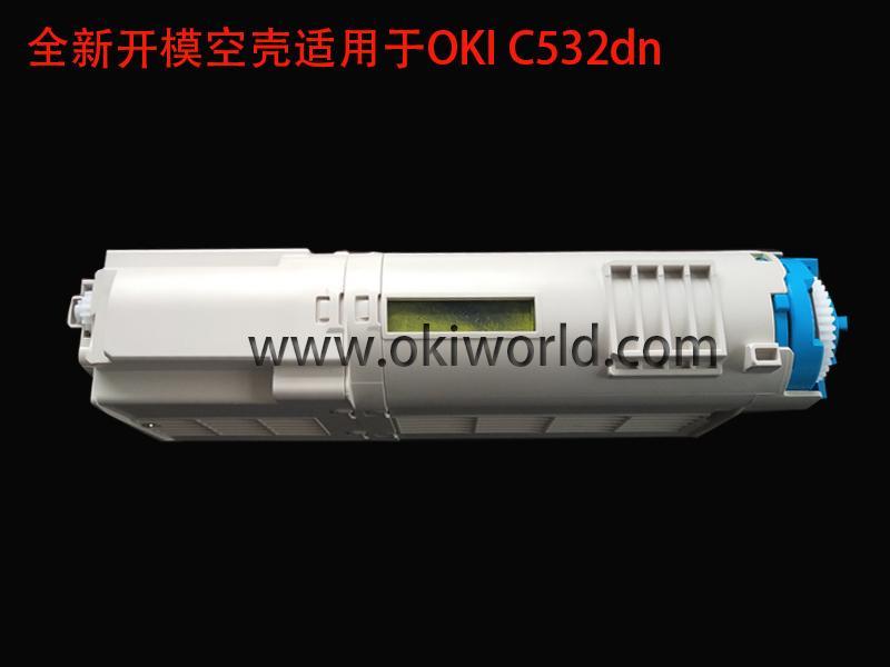 全新开模胶件适用于OKI C532dn/C542dn/MC573dn/MC563dn 2