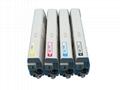 粉盒 適用於OKI C532d