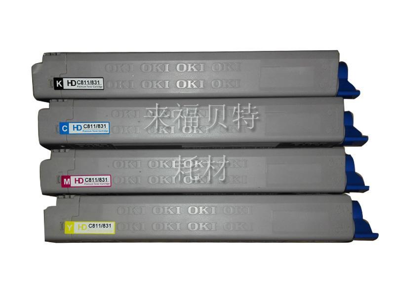 国产代用 适用OKI C831粉盒 44844508 2
