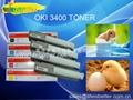 全新國產OKI C3300粉盒