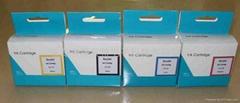 环保再生佳能PGI9,CLI7系列墨盒