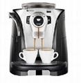 意大利喜客欧德全自动咖啡机