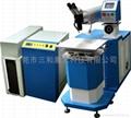 大功率激光焊机 2