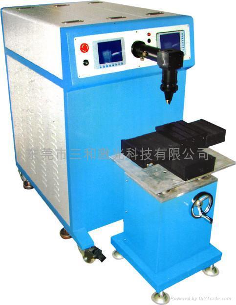 大功率激光焊机 4