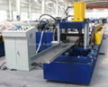 C75-150 Purlin Roll Forming Machine