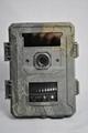 12MP wide angle HD hunting camera 850NM