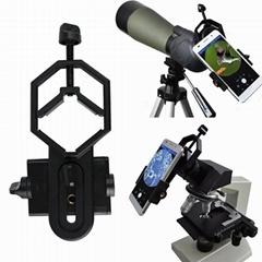 Universal Binoculars Mount Adapter for mobile phone