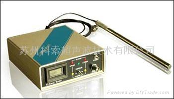 超聲波音壓計 1