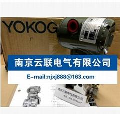 Yokogawa YOKOGAWA tiny Flow Transmitter EJA 115