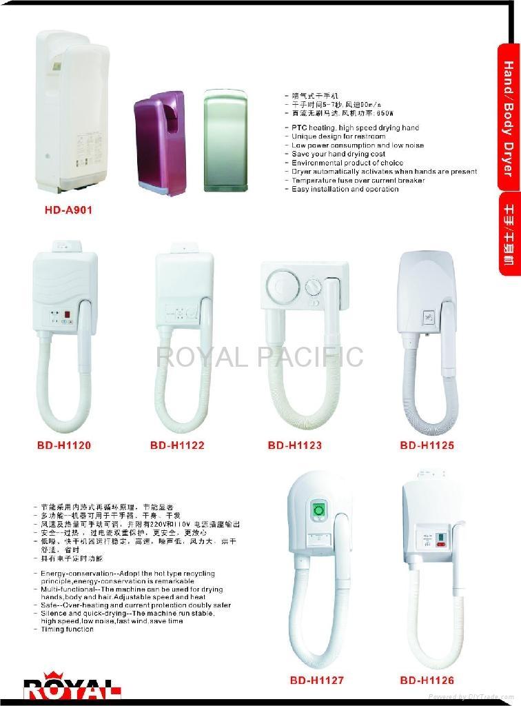 喷气式干手机及干肤器