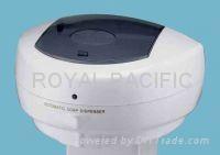 自动皂液器 1