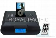 iPod peaker