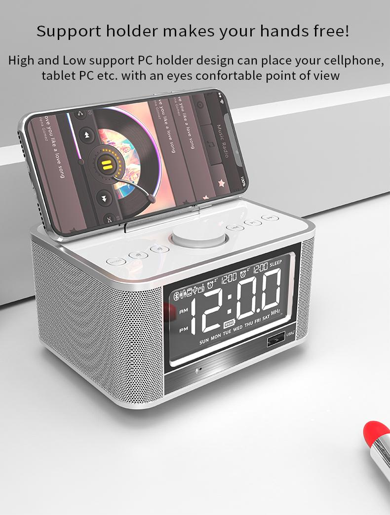 充電播放器 2