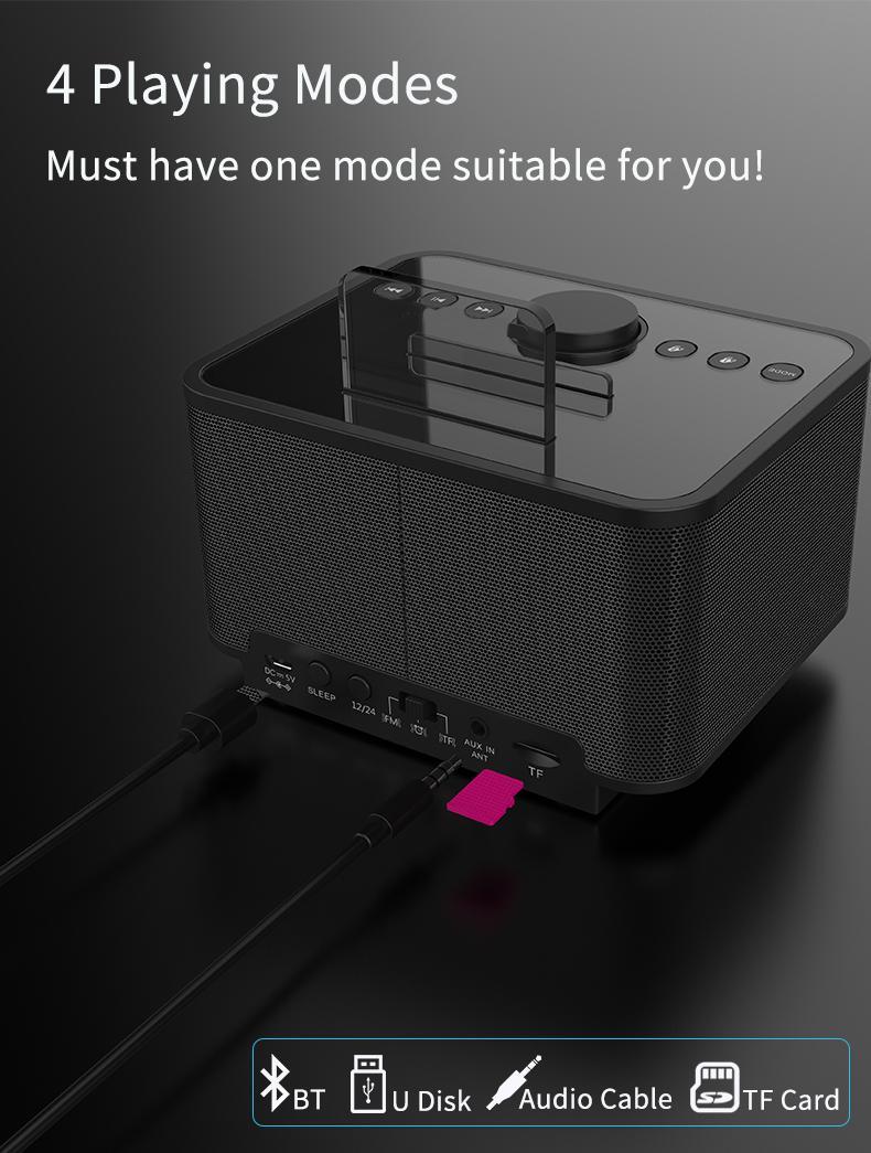 充電播放器 4