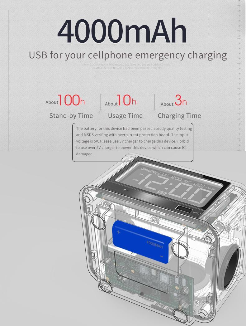 充電播放器 6