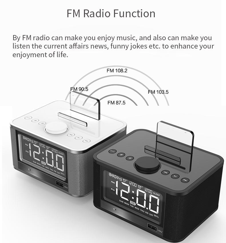 充電播放器 9