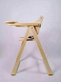 Wooden Baby Chair foldable