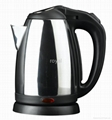 0.8L stainless steel electric kettle