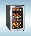 wine cooler 4